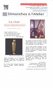 chat-16-17